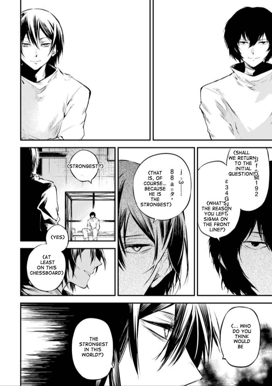 Bungou Stray Dogs Chapter 74.5 Page 17