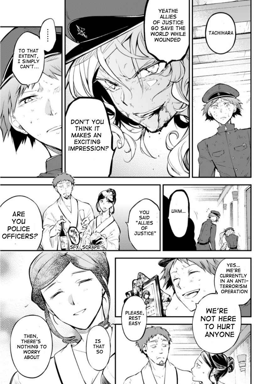 Bungou Stray Dogs Chapter 74.5 Page 22