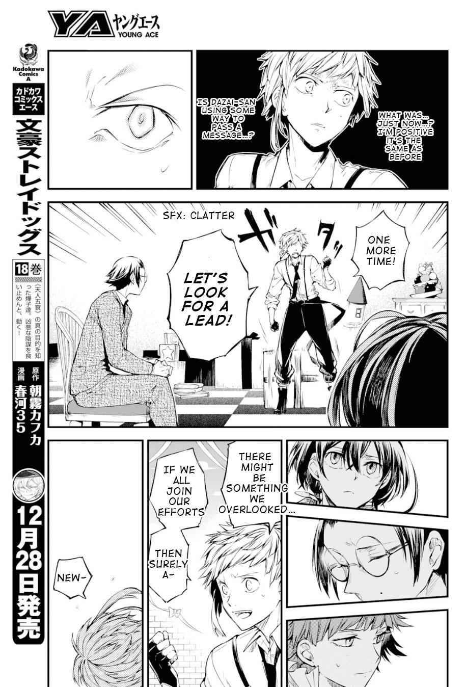 Bungou Stray Dogs Chapter 78 Page 13