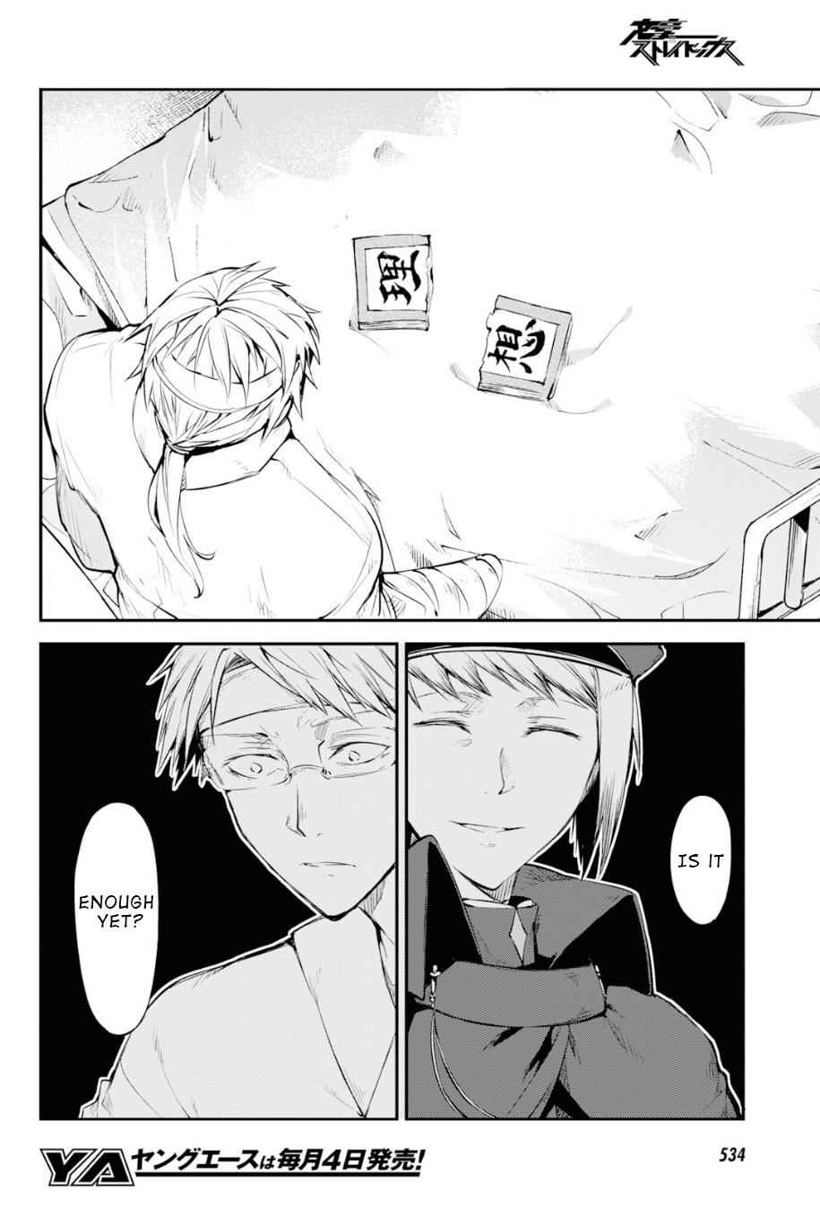 Bungou Stray Dogs Chapter 78 Page 16