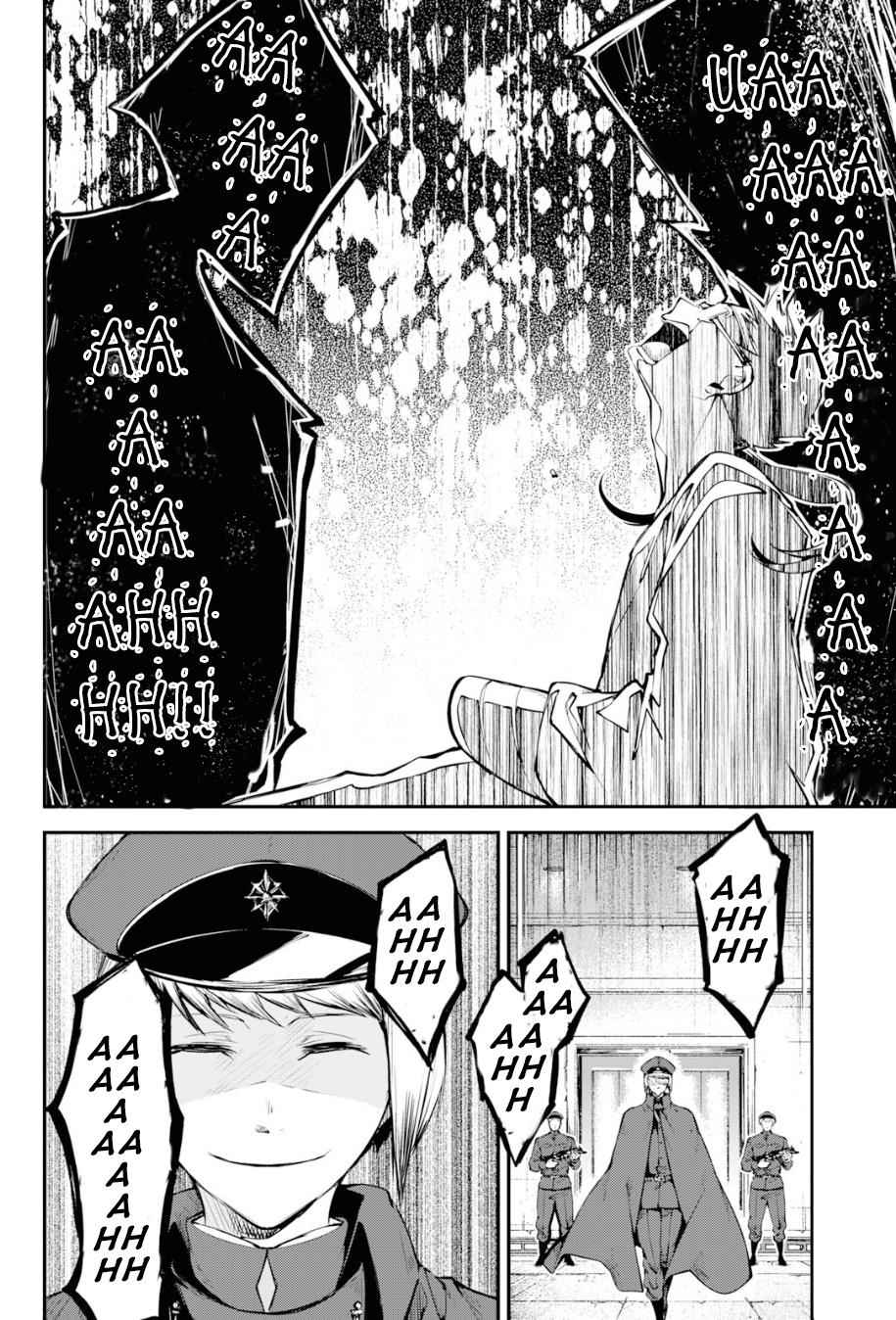 Bungou Stray Dogs Chapter 78 Page 18