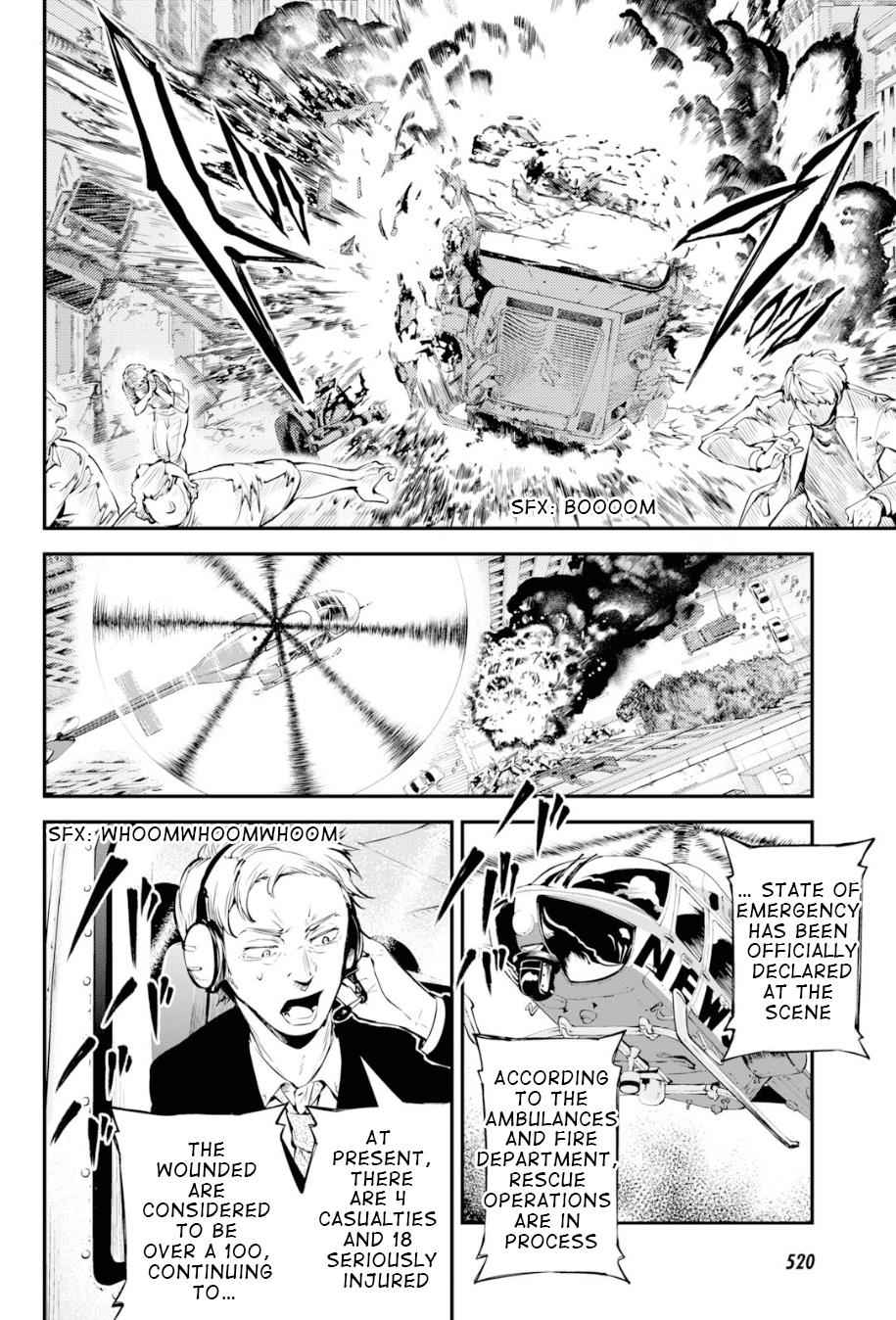 Bungou Stray Dogs Chapter 78 Page 2