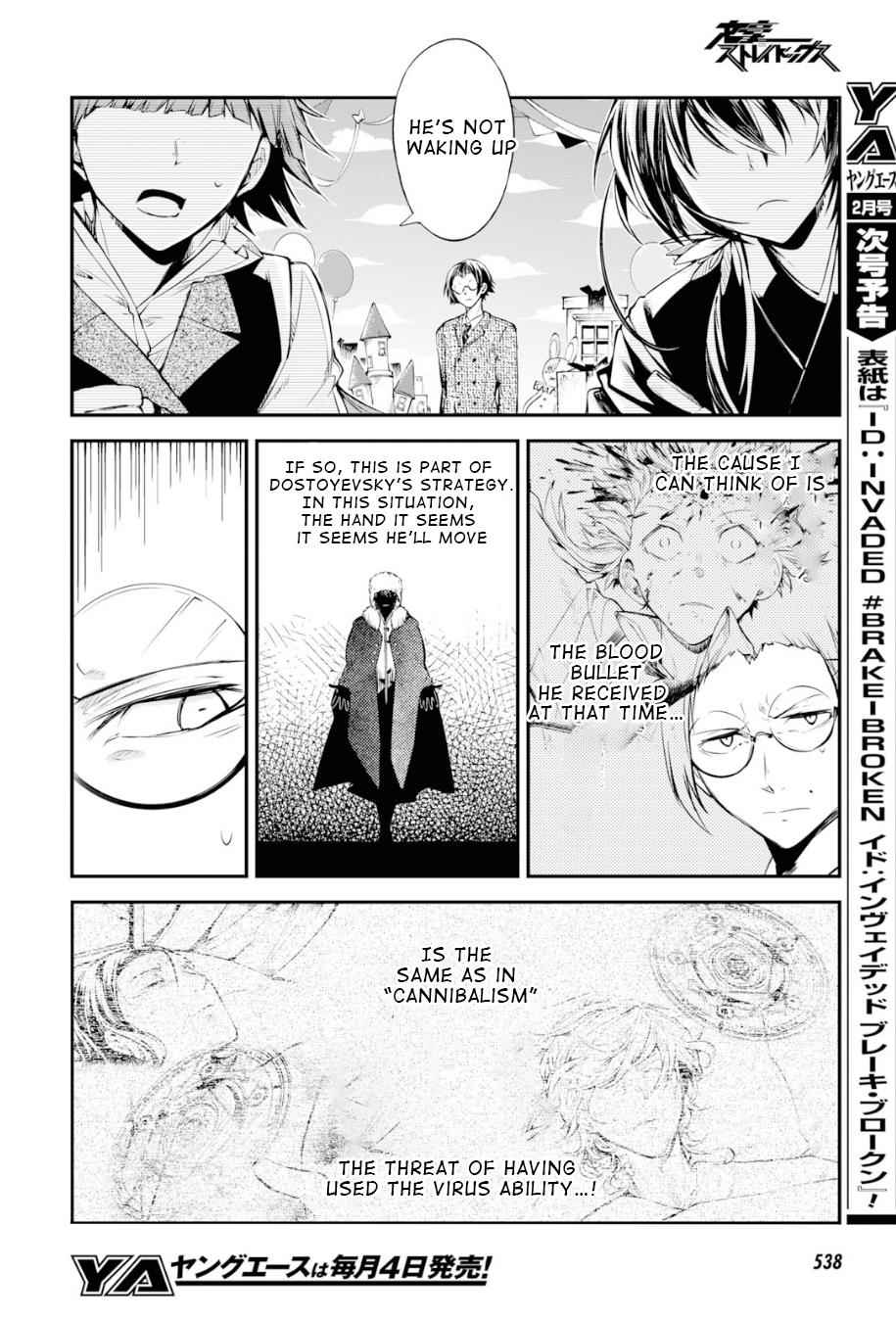 Bungou Stray Dogs Chapter 78 Page 20