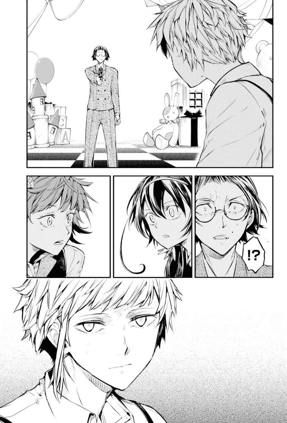 Bungou Stray Dogs Chapter 78 Page 23