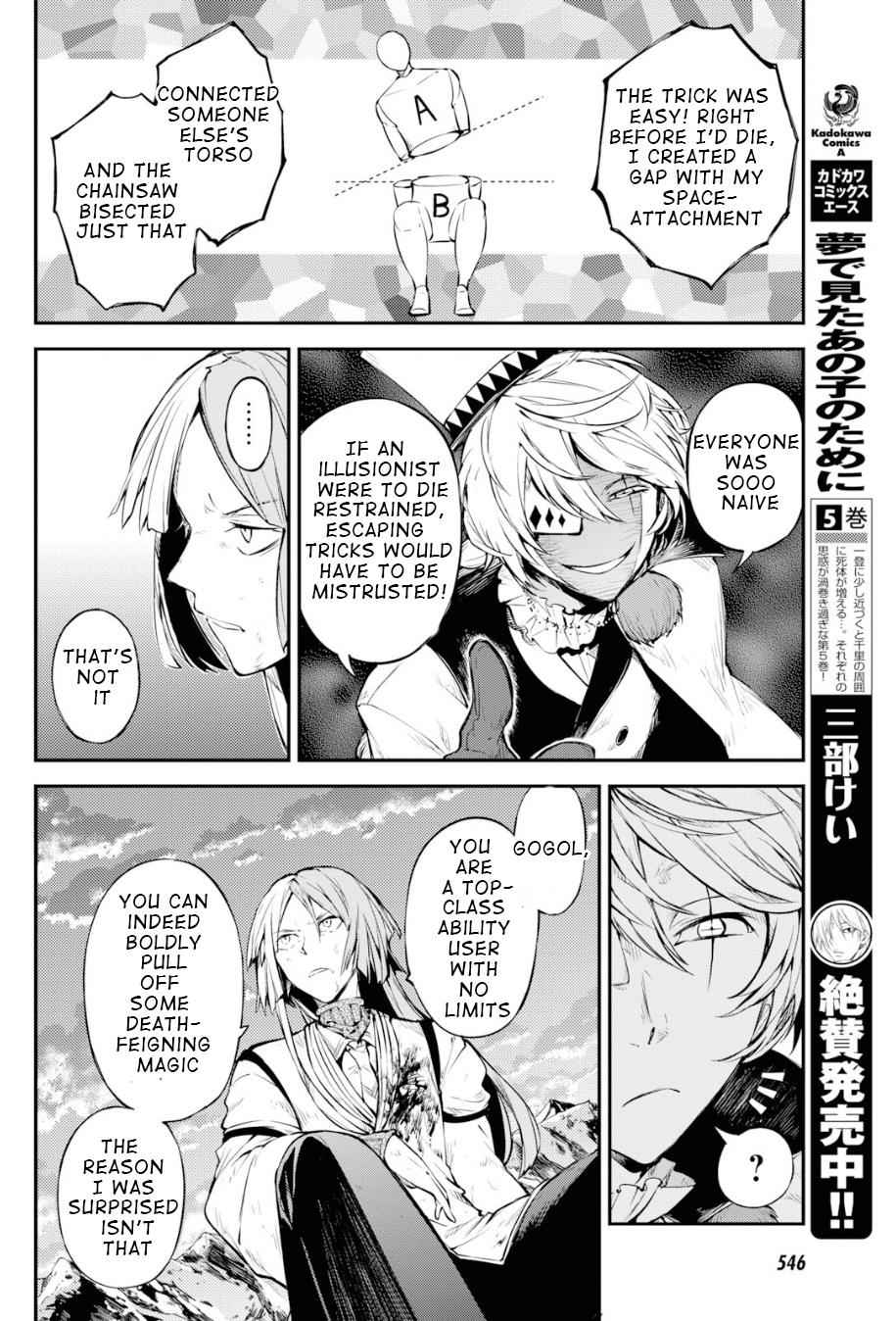 Bungou Stray Dogs Chapter 78 Page 28