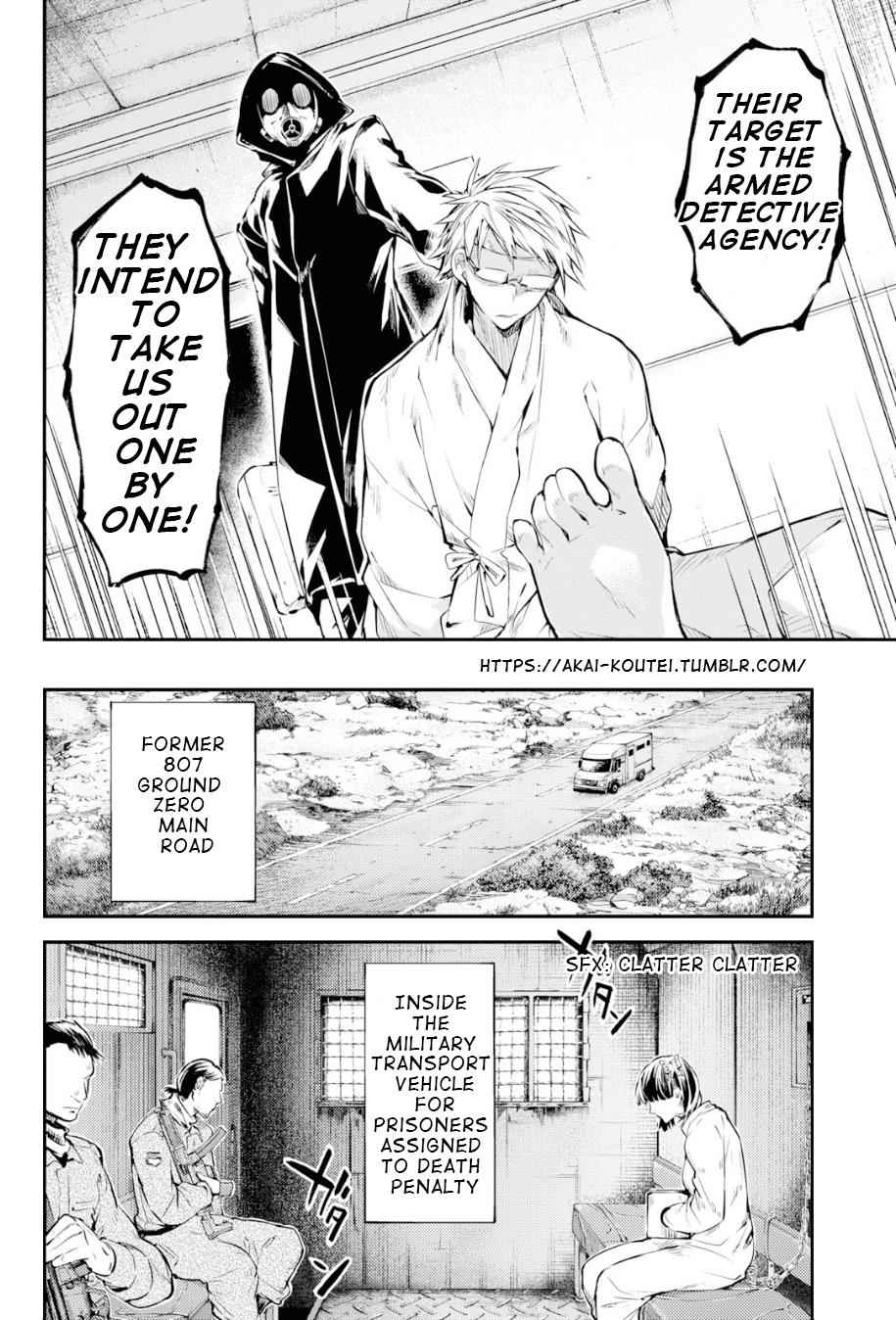 Bungou Stray Dogs Chapter 79 Page 17