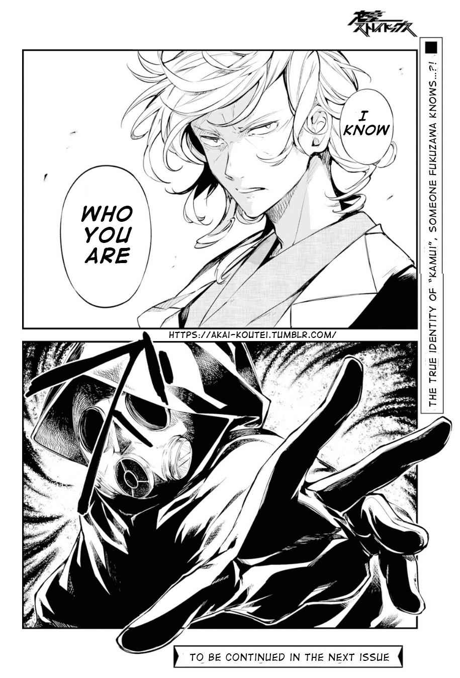 Bungou Stray Dogs Chapter 79 Page 29