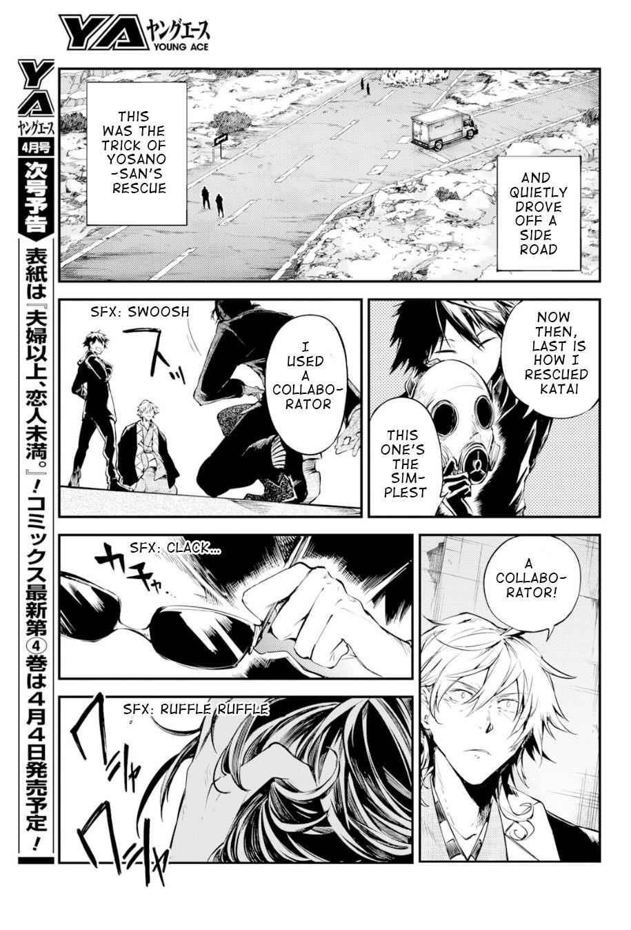 Bungou Stray Dogs Chapter 80 Page 13