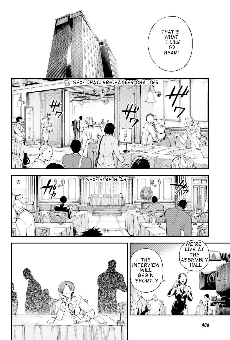 Bungou Stray Dogs Chapter 80 Page 16