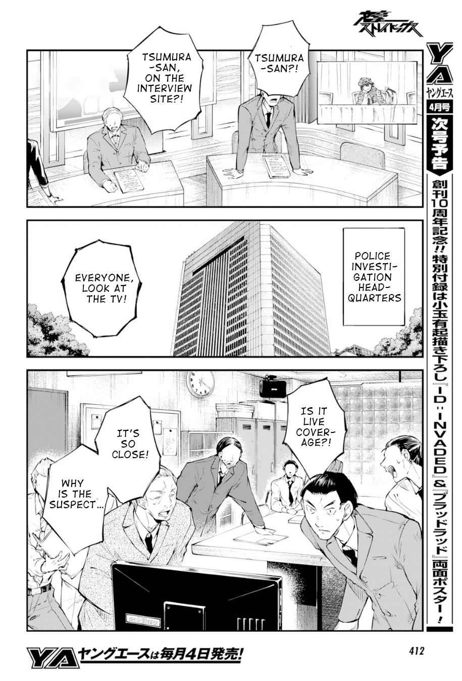 Bungou Stray Dogs Chapter 80 Page 22