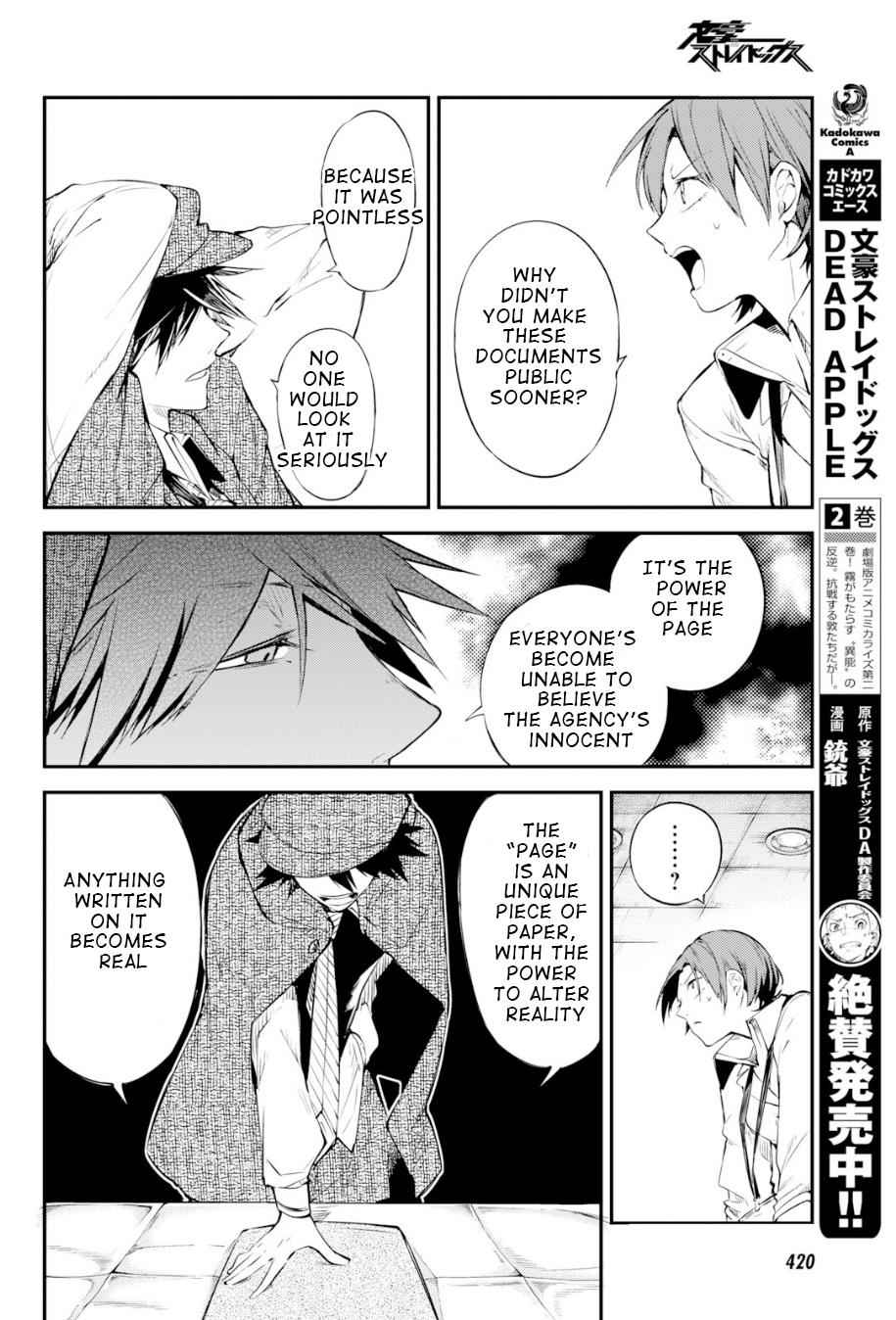 Bungou Stray Dogs Chapter 80 Page 30