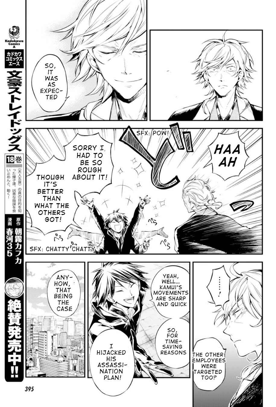 Bungou Stray Dogs Chapter 80 Page 5