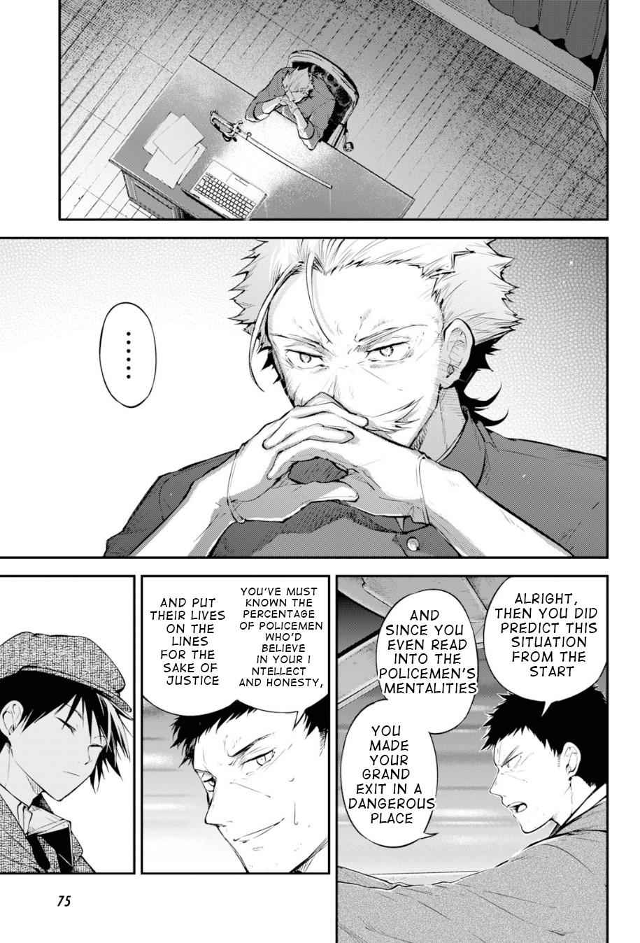 Bungou Stray Dogs Chapter 81 Page 13