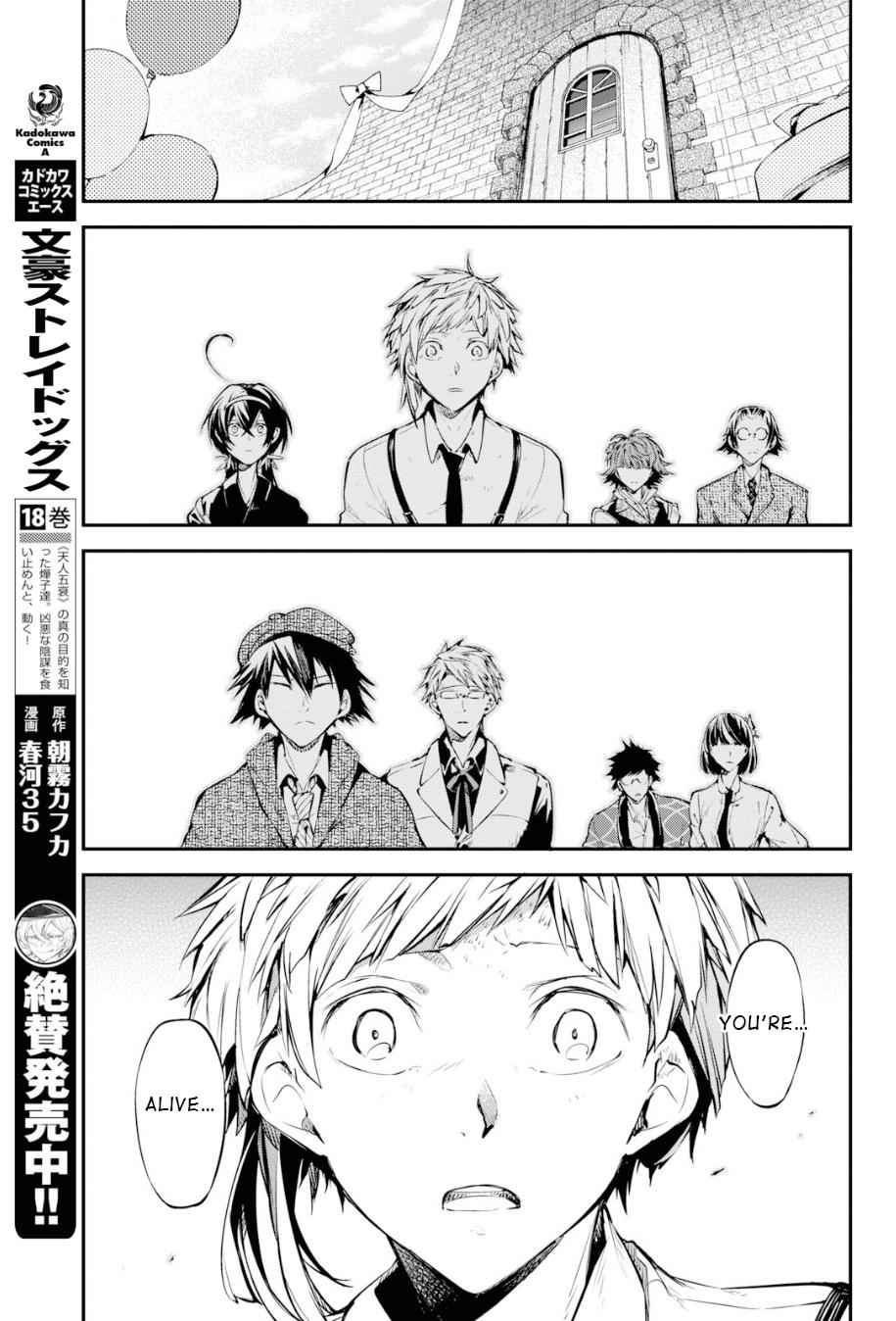 Bungou Stray Dogs Chapter 81 Page 15