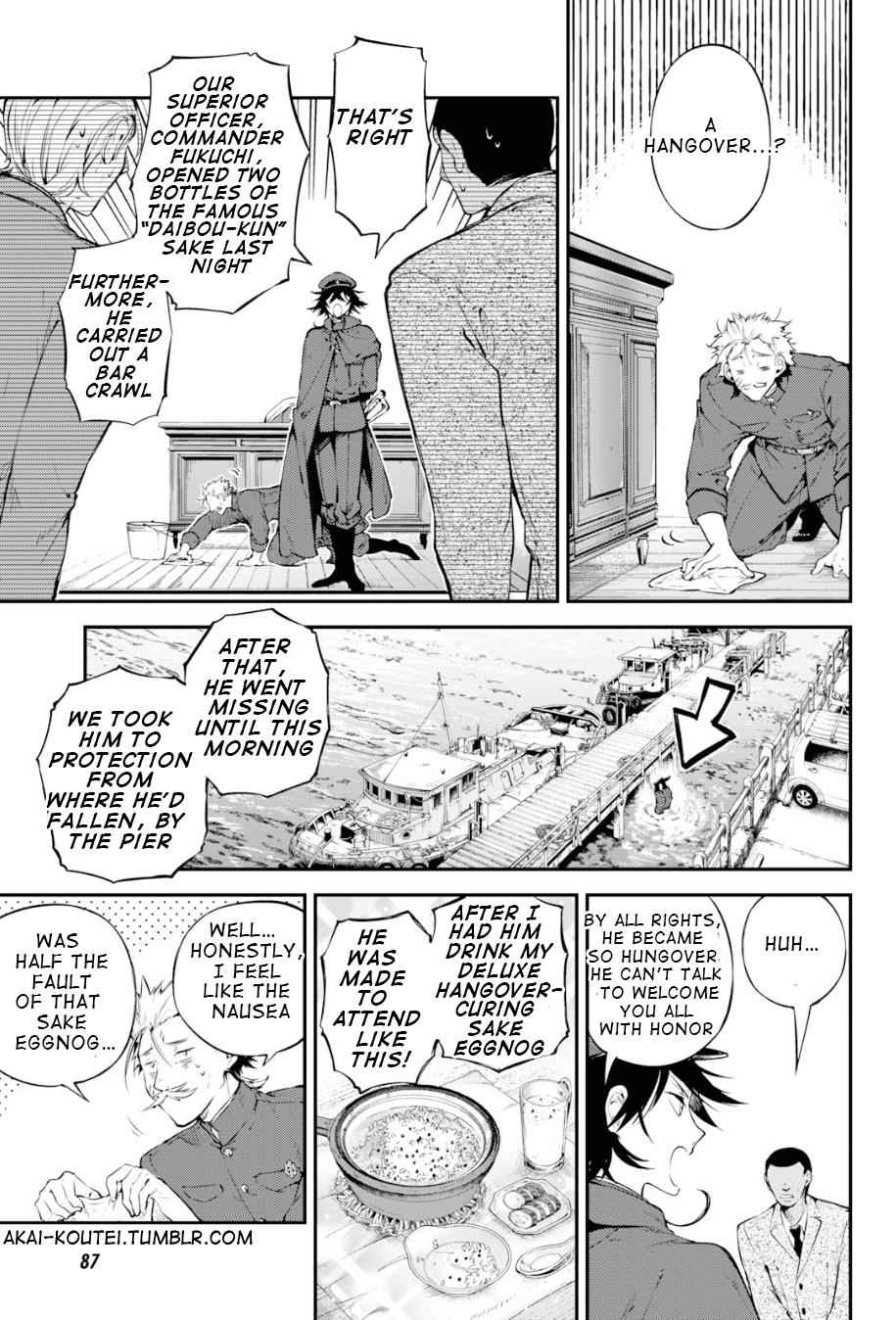 Bungou Stray Dogs Chapter 81 Page 25