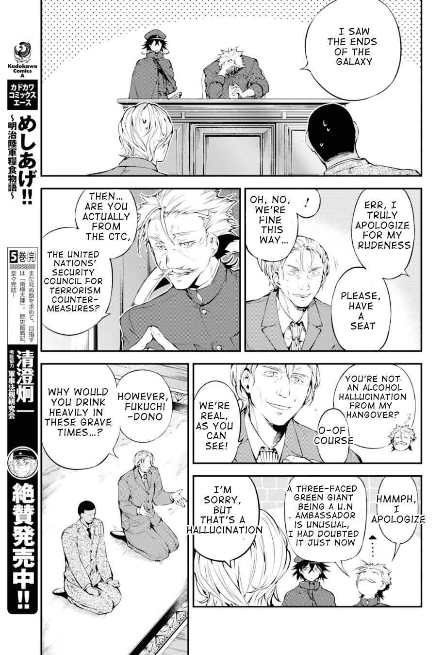 Bungou Stray Dogs Chapter 81 Page 27