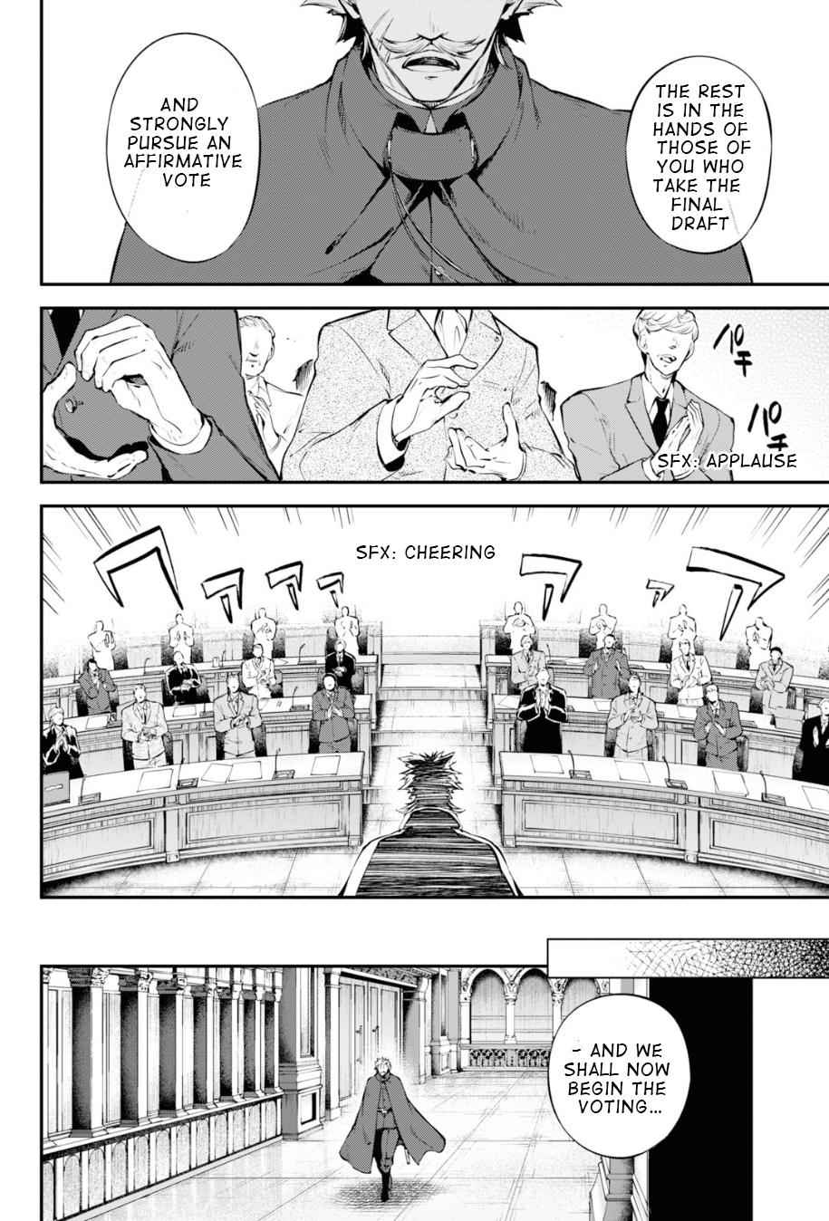 Bungou Stray Dogs Chapter 82 Page 17