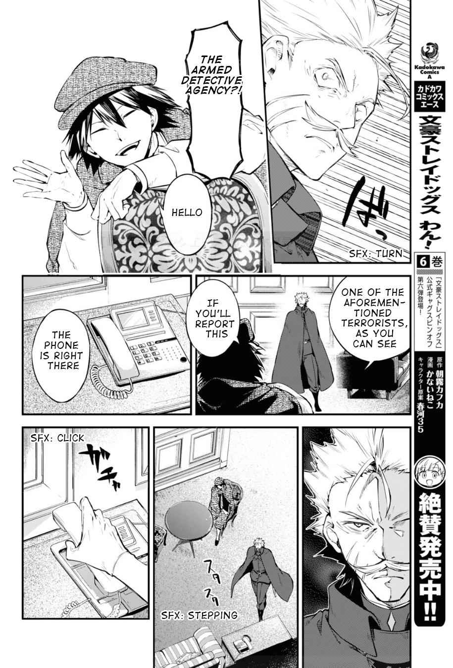 Bungou Stray Dogs Chapter 82 Page 19