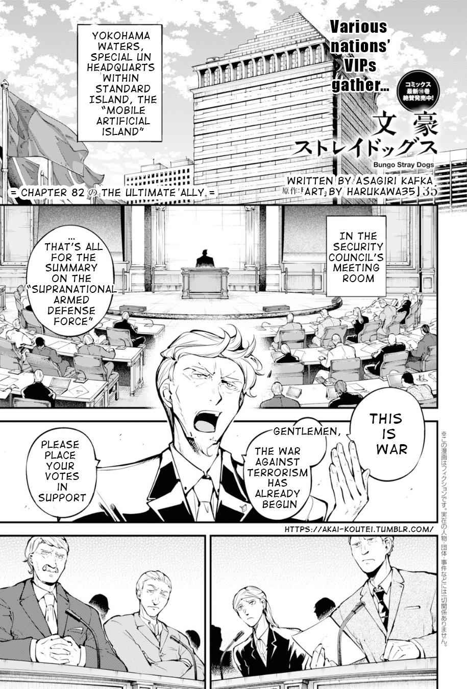 Bungou Stray Dogs Chapter 82 Page 2