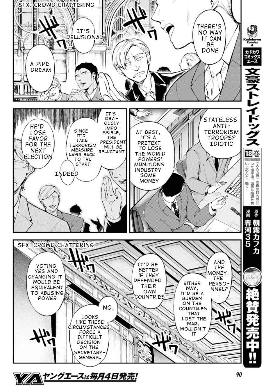 Bungou Stray Dogs Chapter 82 Page 3