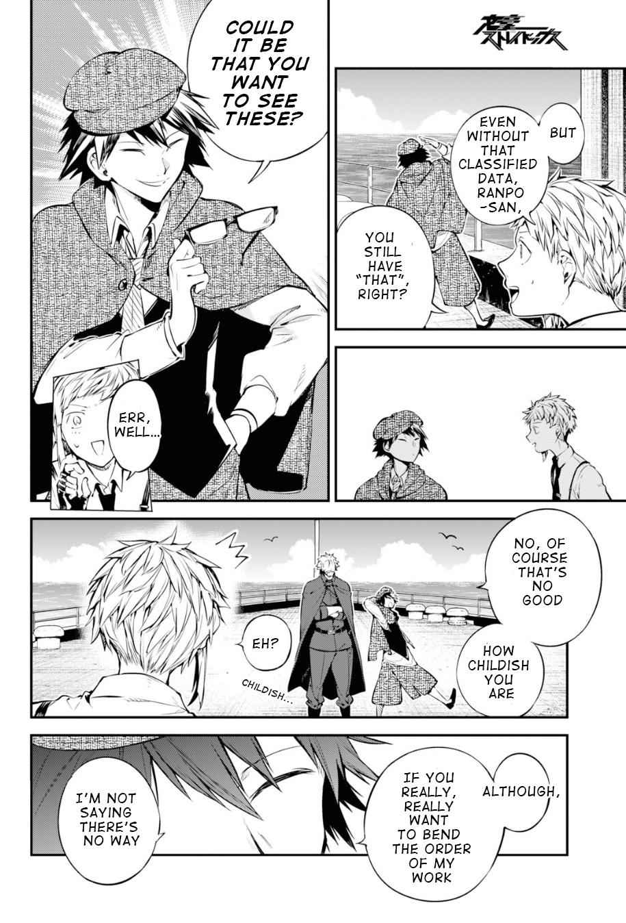 Bungou Stray Dogs Chapter 82 Page 35