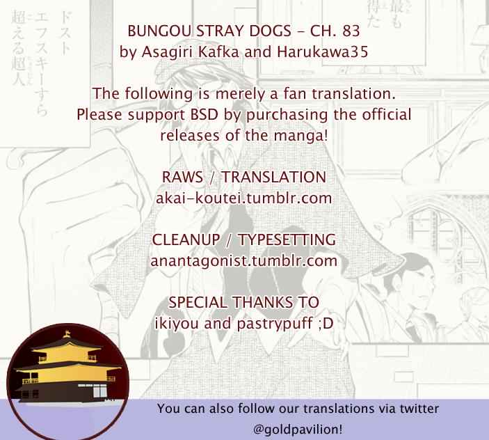 Bungou Stray Dogs Chapter 83 Page 1