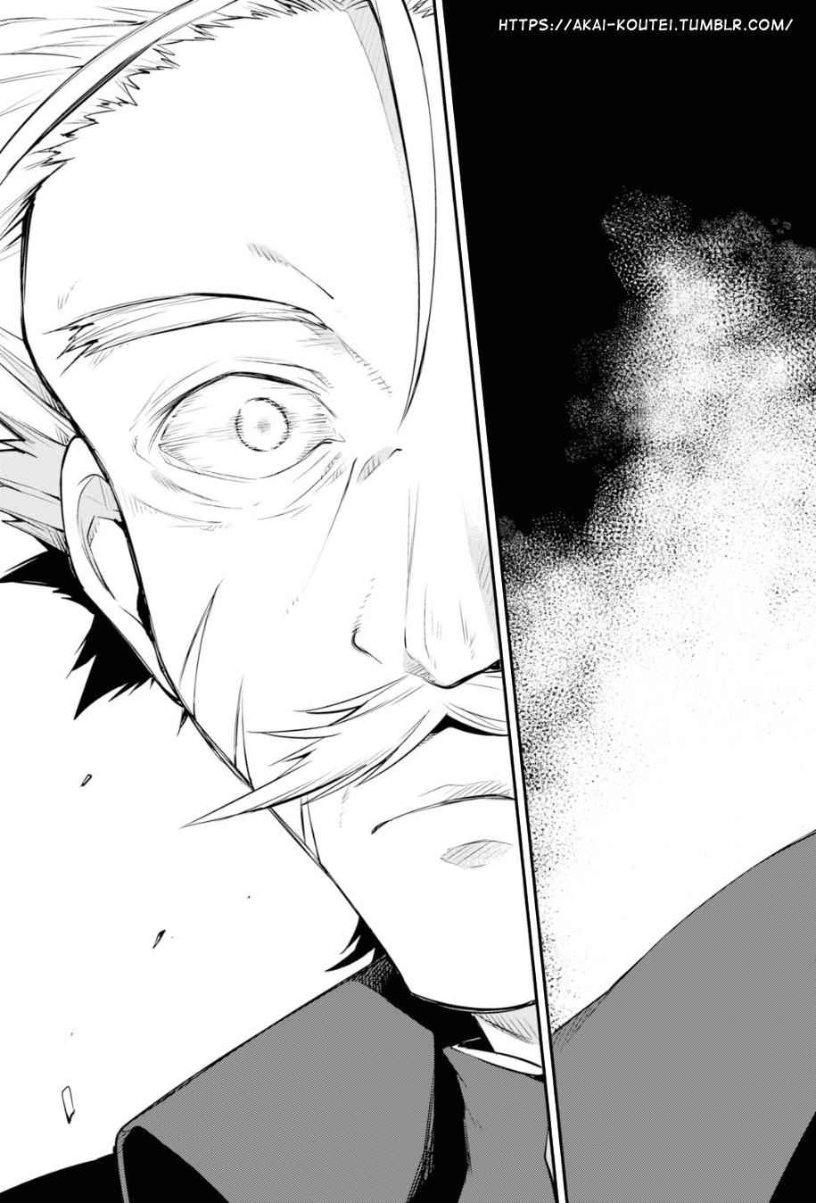 Bungou Stray Dogs Chapter 83 Page 10