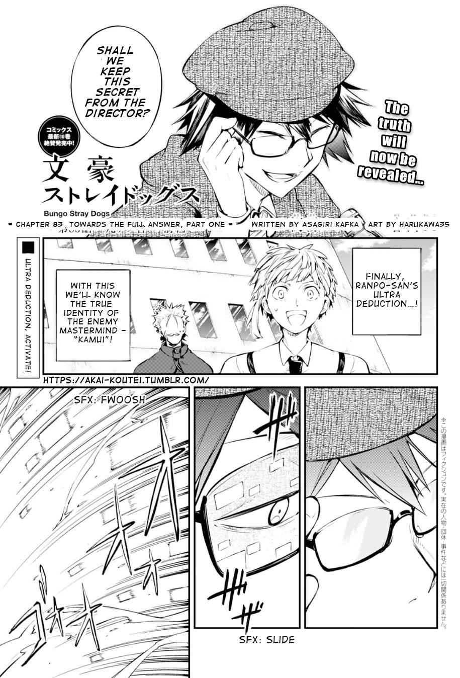 Bungou Stray Dogs Chapter 83 Page 2