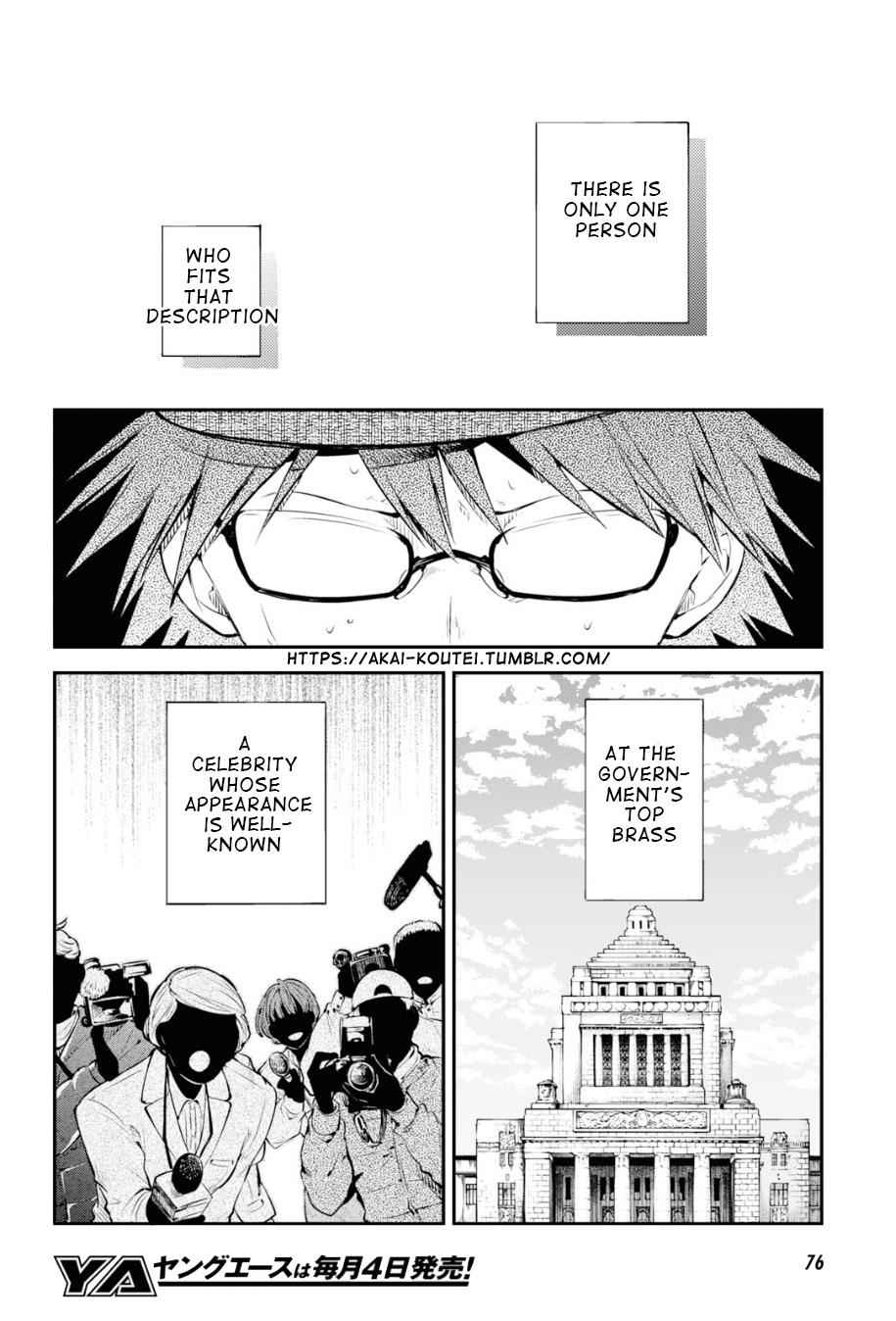 Bungou Stray Dogs Chapter 83 Page 7