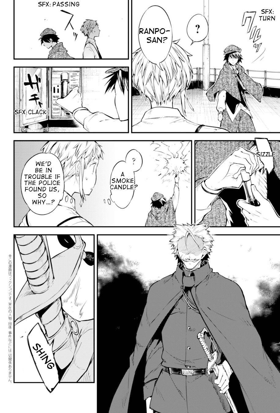 Bungou Stray Dogs Chapter 83.5 Page 3