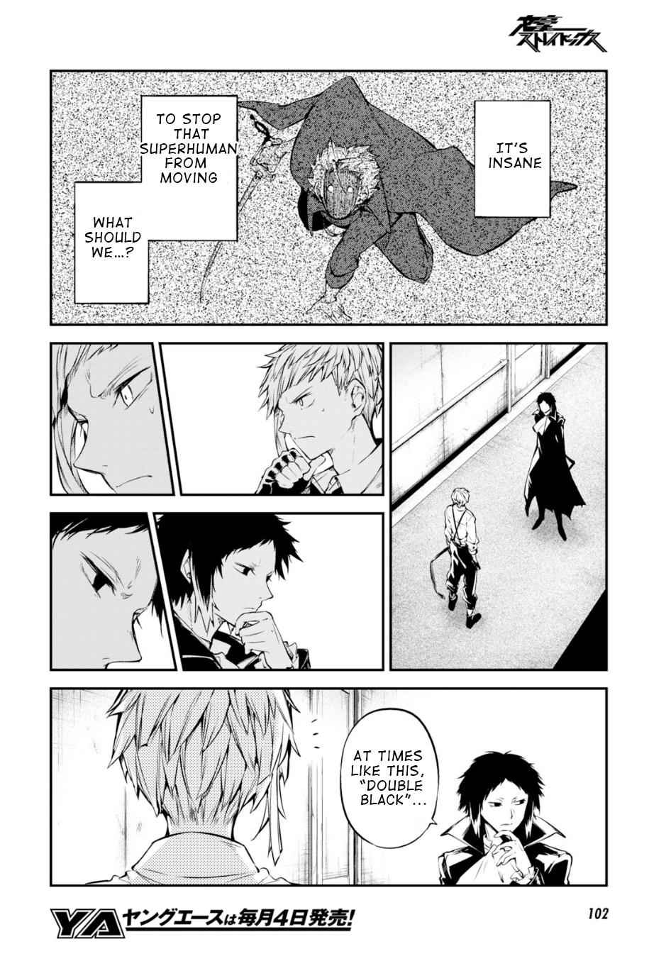 Bungou Stray Dogs Chapter 85 Page 16