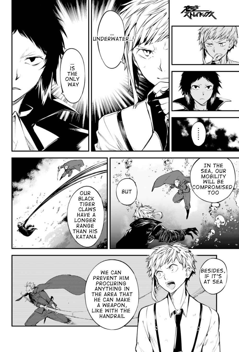 Bungou Stray Dogs Chapter 85 Page 18