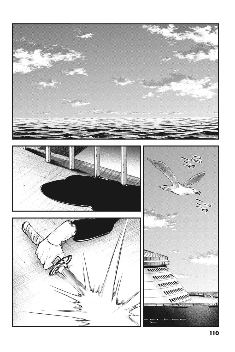 Bungou Stray Dogs Chapter 87 Page 10