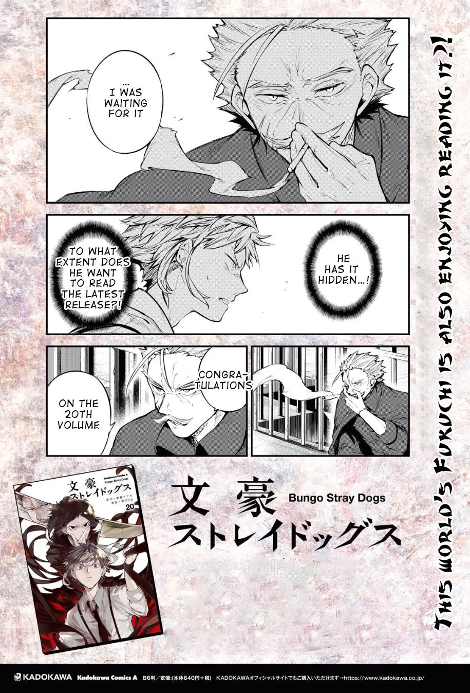 Bungou Stray Dogs Chapter 89 Page 17