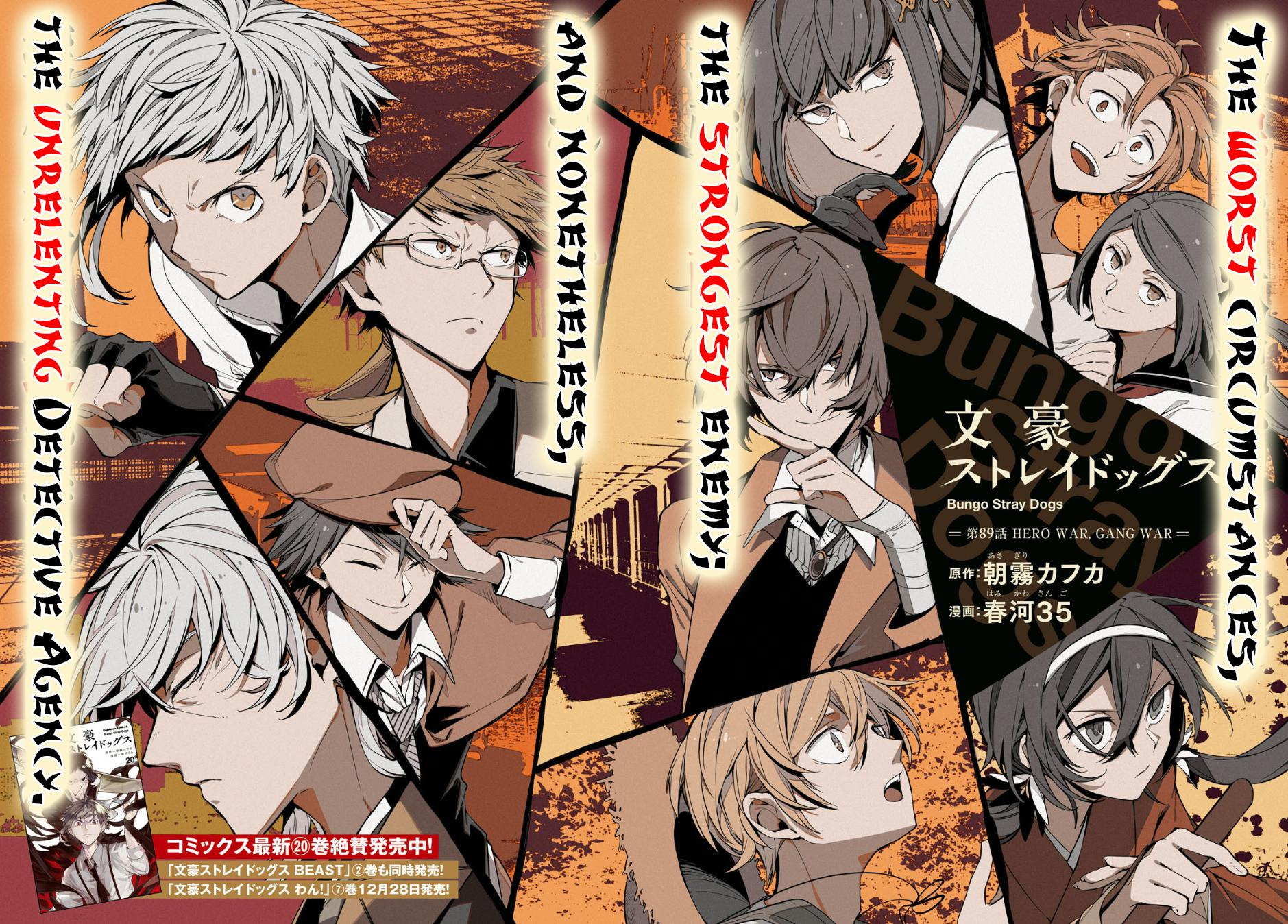 Bungou Stray Dogs Chapter 89 Page 2