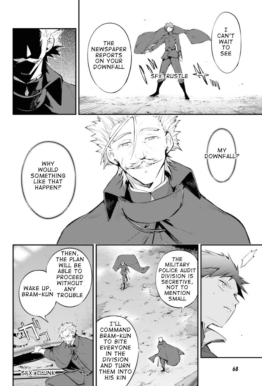 Bungou Stray Dogs Chapter 89.5 Page 5