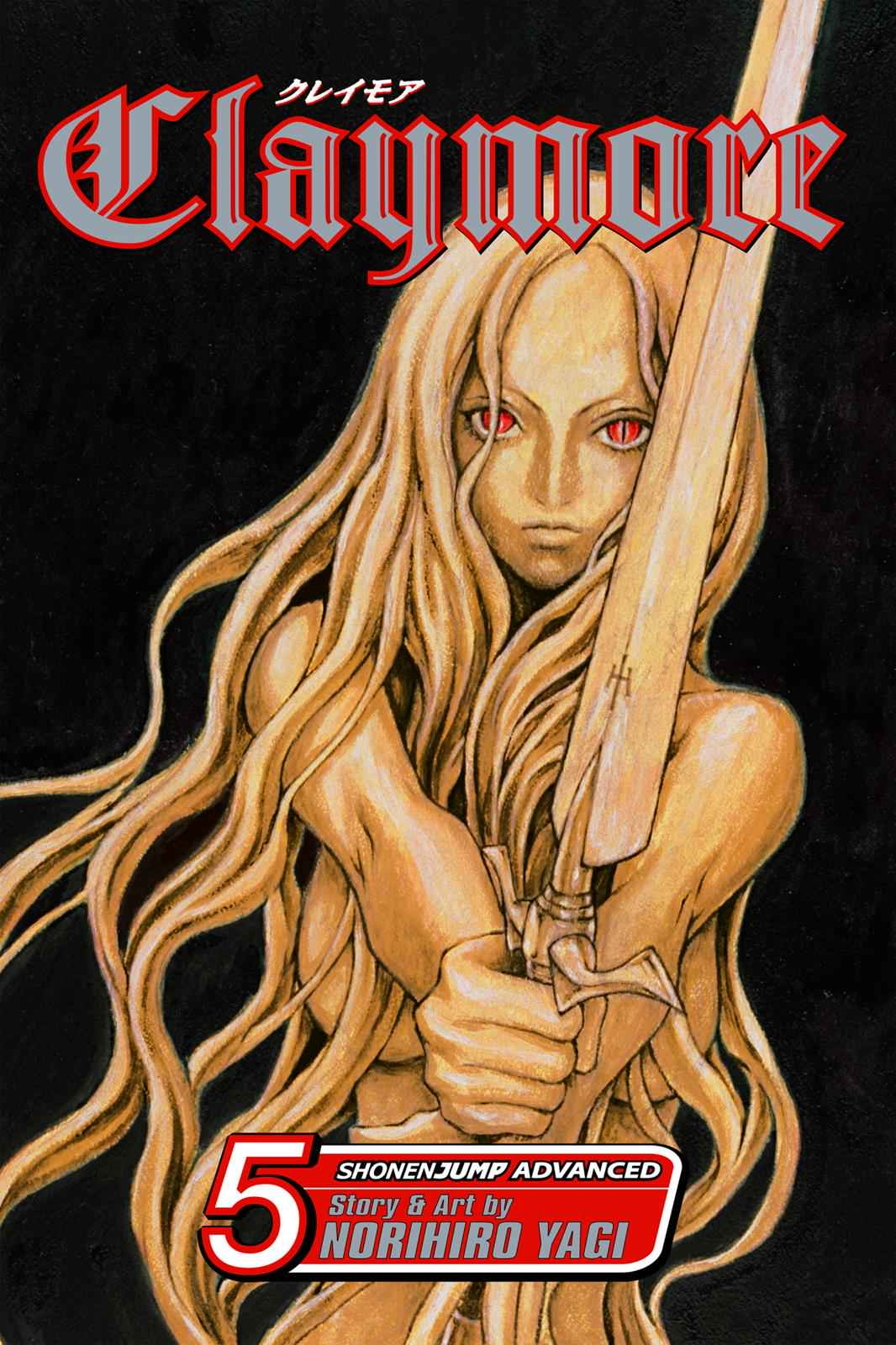 Claymore Chapter 22 Page 1