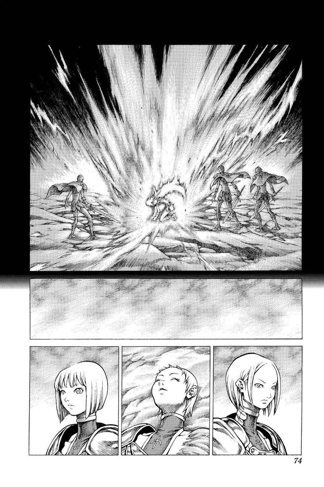 Claymore Chapter 30 Page 5