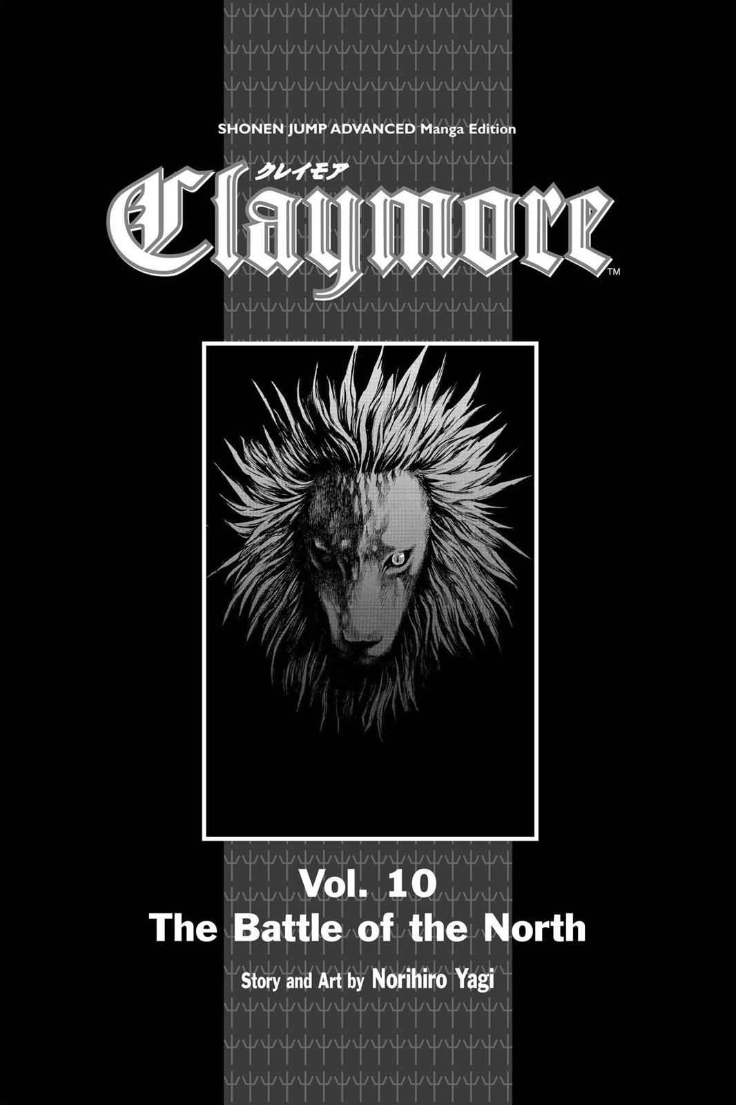 Claymore Chapter 52 Page 4