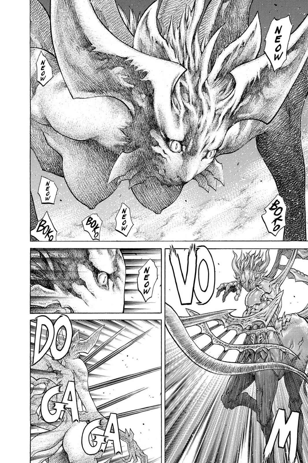 Claymore Chapter 63 Page 17