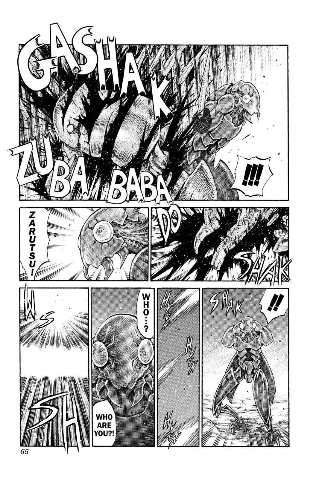 Claymore Chapter 65 Page 26