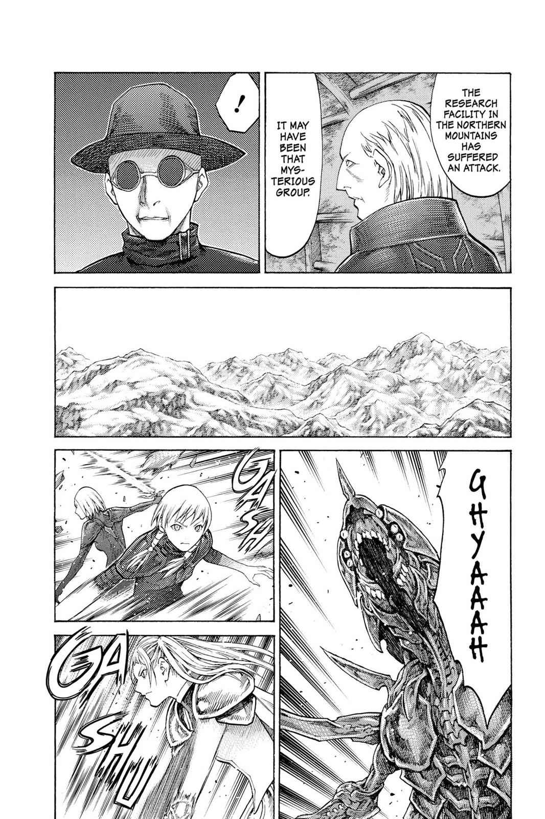 Claymore Chapter 113 Page 7