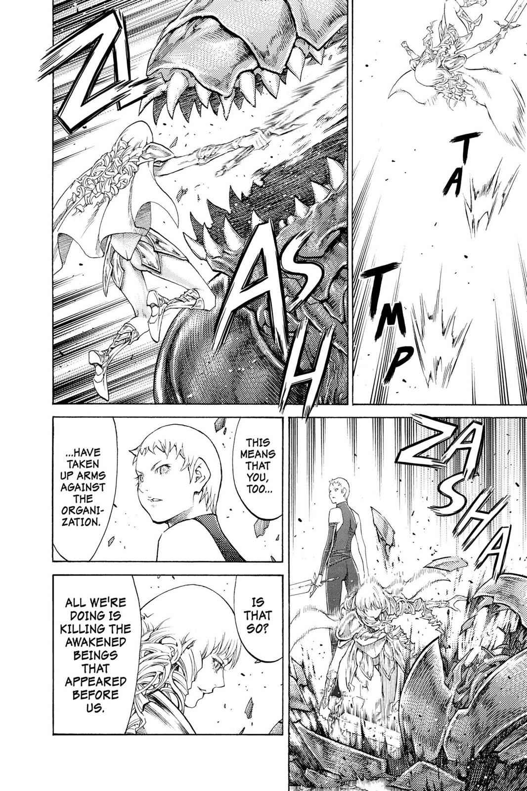 Claymore Chapter 113 Page 9
