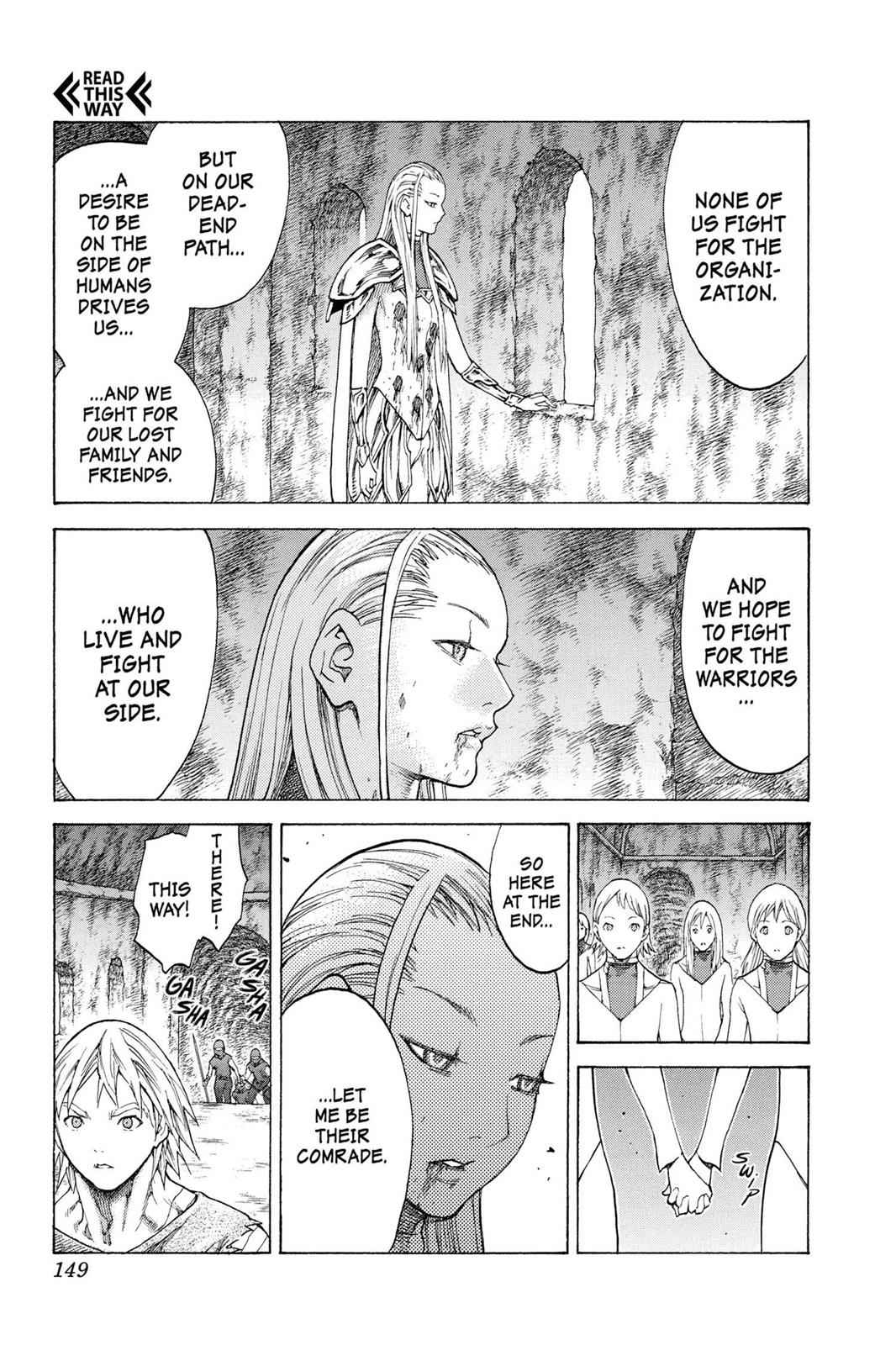 Claymore Chapter 118 Page 14