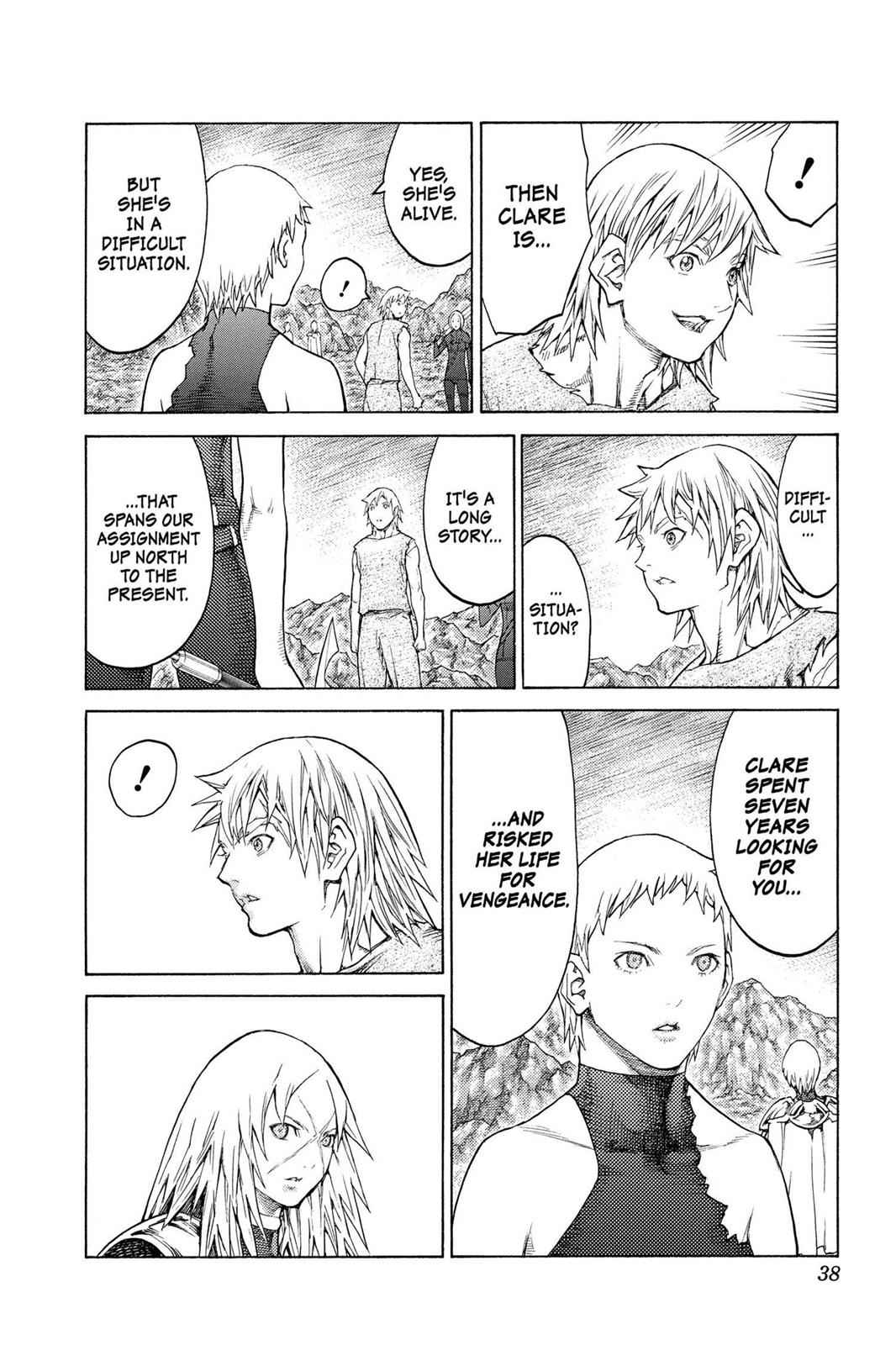 Claymore Chapter 127 Page 5