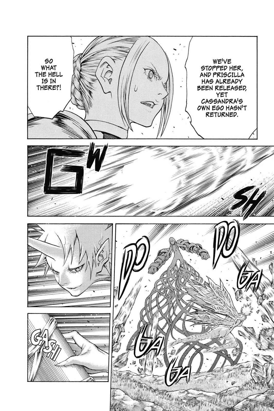 Claymore Chapter 136 Page 7