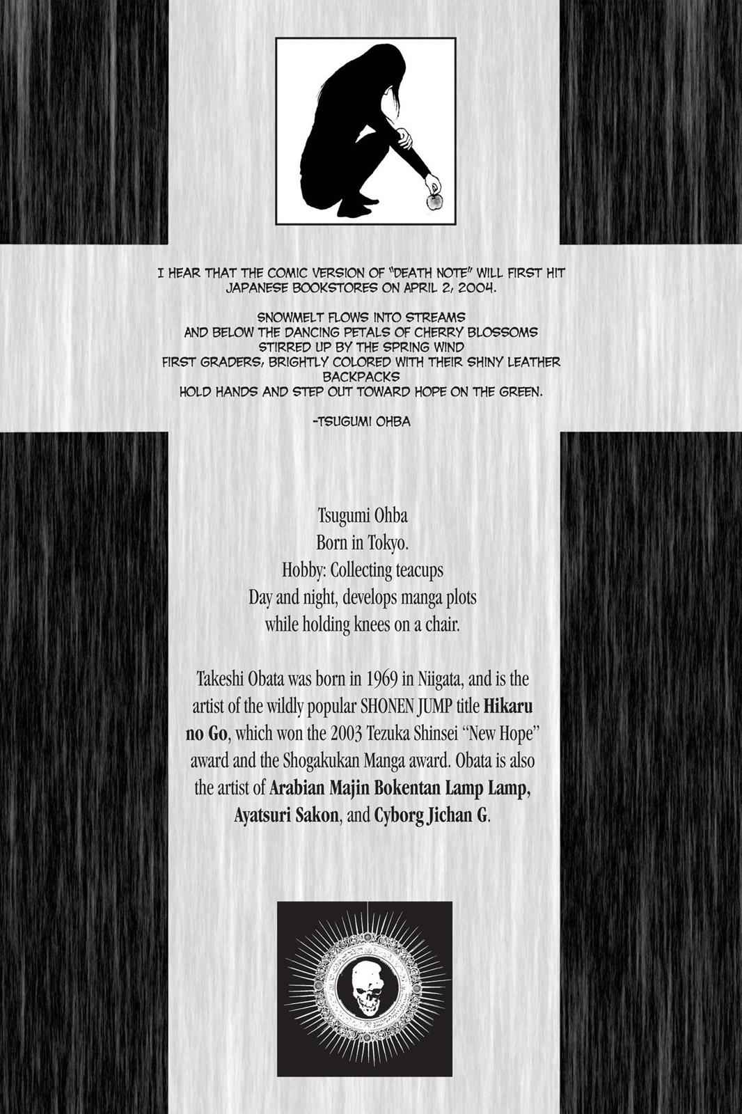 Death Note Chapter 1 Page 2
