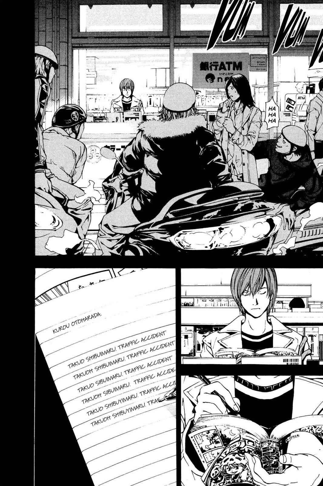 Death Note Chapter 1 Page 39