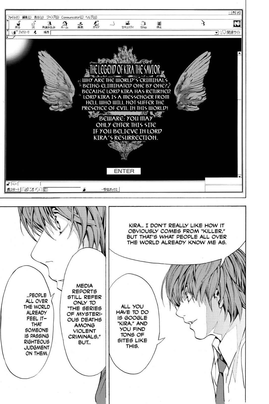 Death Note Chapter 2 Page 13