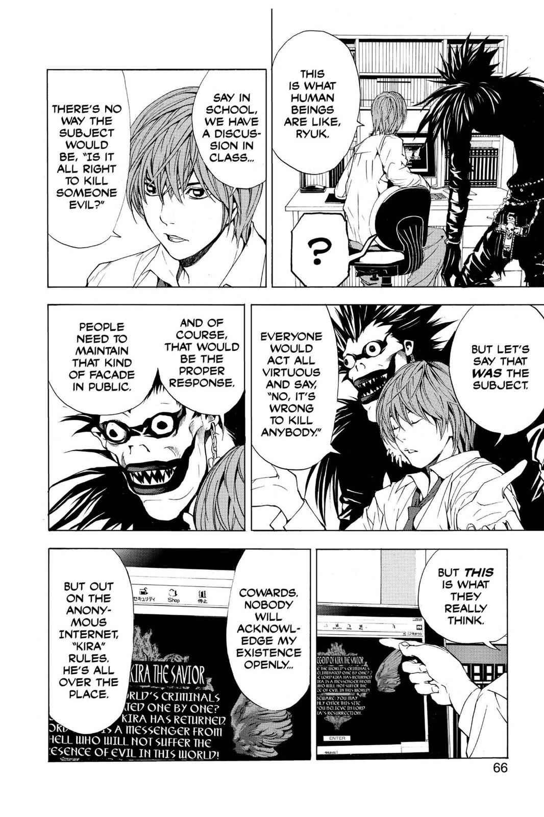 Death Note Chapter 2 Page 14